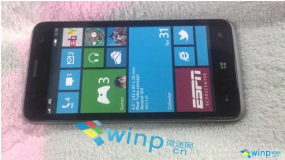 http://cdn0.mos.techradar.com///art/mobile_phones/Huawei/AscendW2/Huawei_Ascend_W2-580-75.jpg